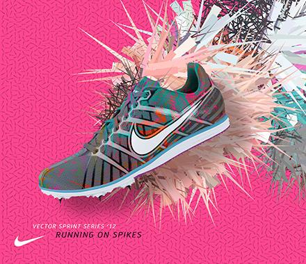 Nike Vector Sprint