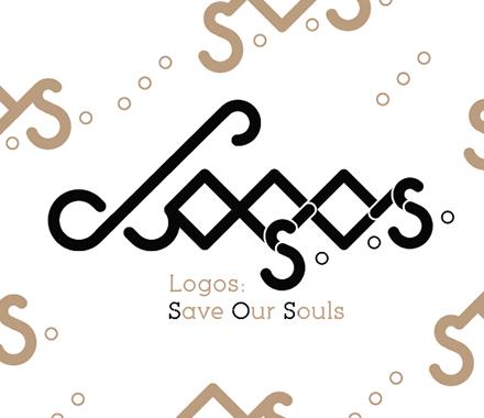 Sélection Logos